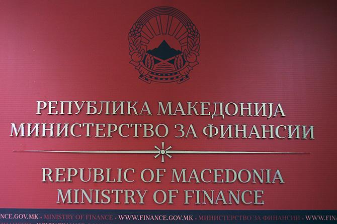 Македонија останува меѓу десетте најмалку задолжени земји во Европа