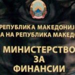 ministerstvo-za-finansii-420x240